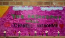 The Friendship Wall by Chantel Kashone